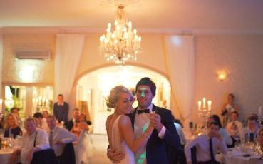 Lej musikanlæg og diskolys til bryllup